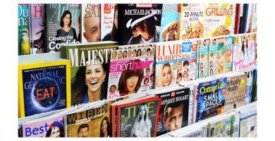 nombres de revistas, nombres para revistas